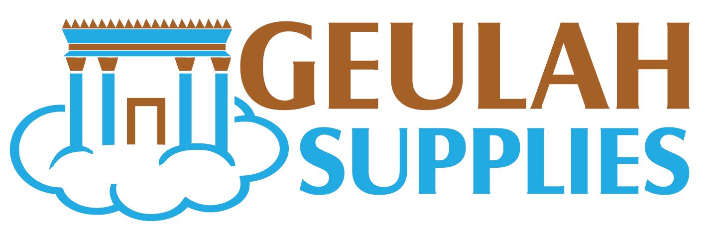 Geulah Supplies